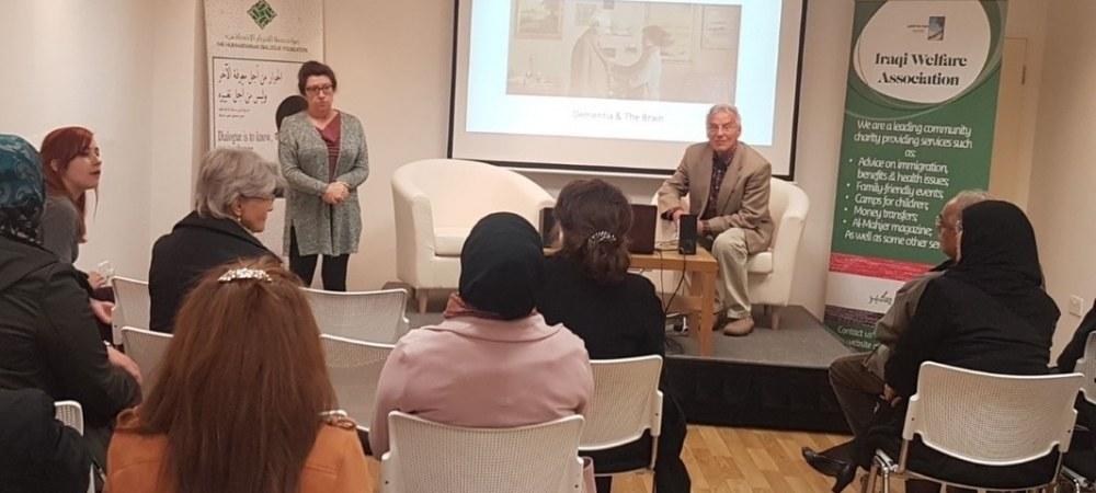 Abdullah and Leilah Film Screening