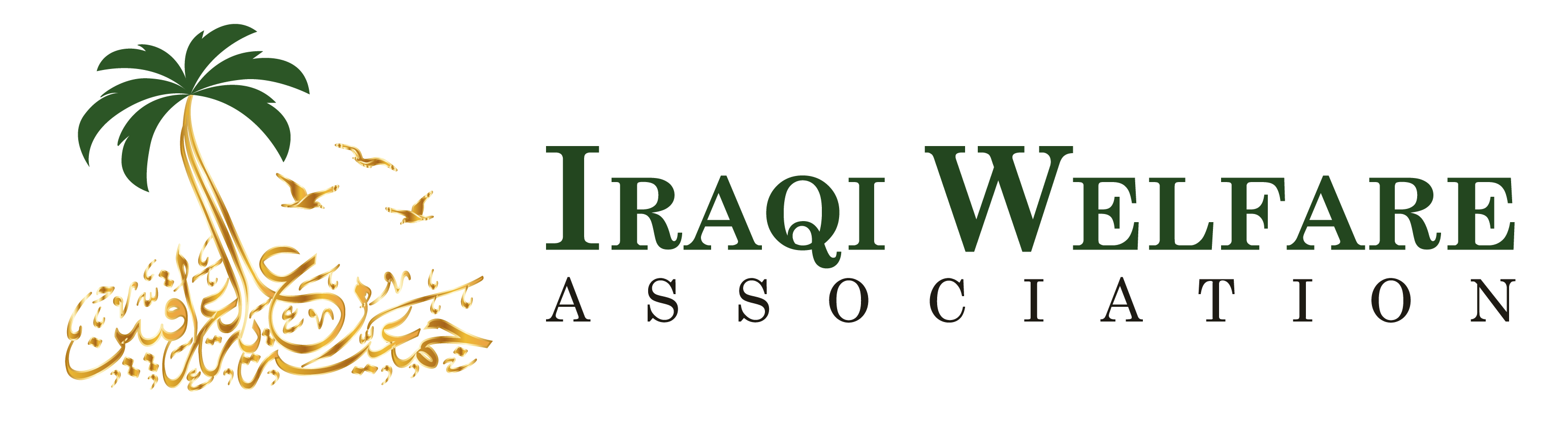 Iraqi Welfare Association
