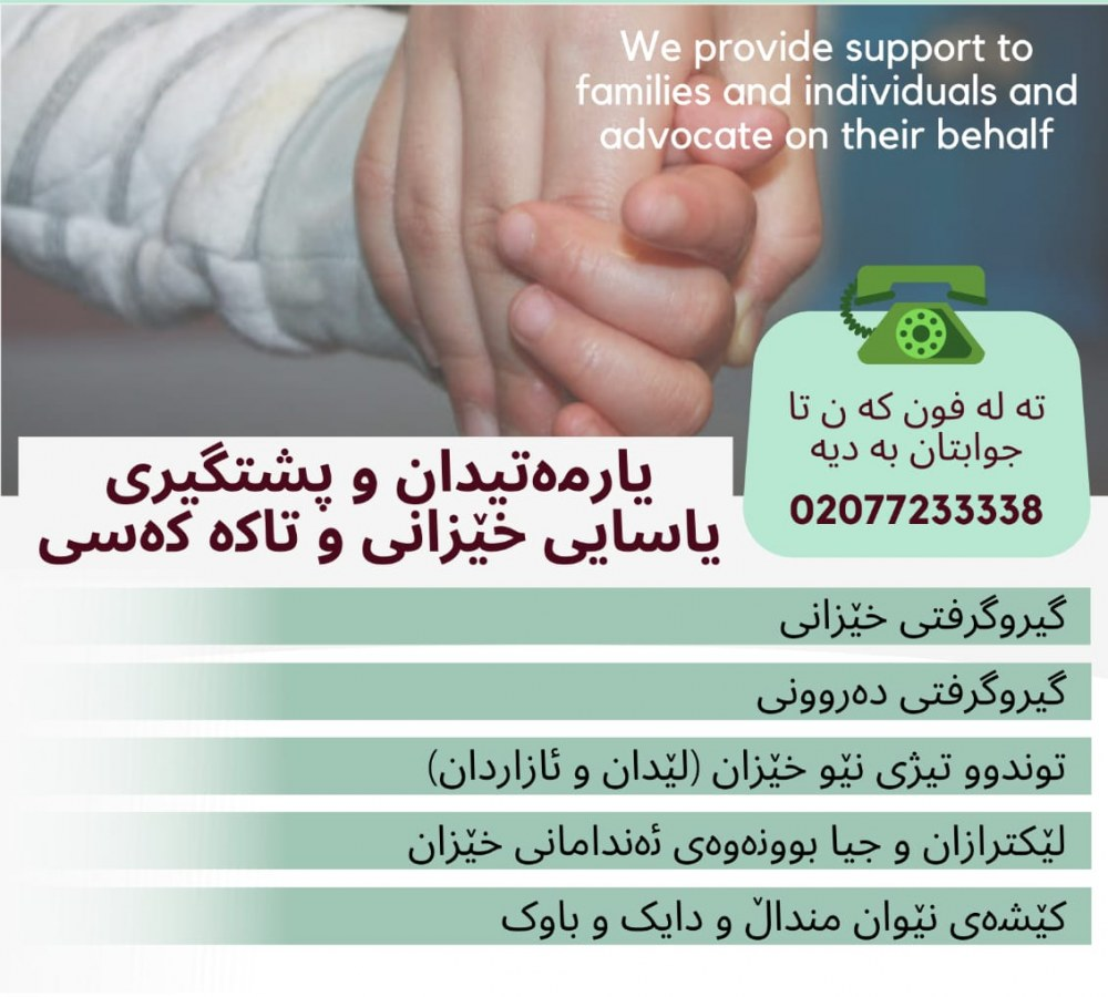 IWA providing support to families